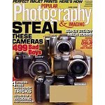 Magazine-Subscriptions-Popular-Photography-American-Photo-Outdoor-Photographer-Digital-Photo-5-year