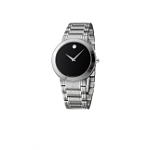 Movado-Stiri-Watch-with-Stainless-Steel-Bracelet-Men-s-or-Women-s-299-Free-Shipping